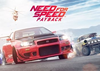 Need for Speed: Payback. Финишная косая