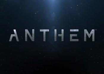 Anthem. Хоровой демо-кооператив