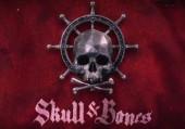 Skull & Bones: Превью (E3 2017)