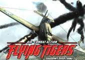 Flying Tigers: Shadows Over China: +3 трейнер