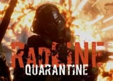 RadLINE Quarantine
