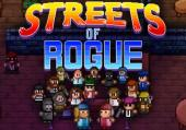 Streets of Rogue: +5 трейнер