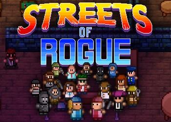 Скачать трейнер для streets of rogue