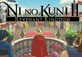 Ni no Kuni 2: Revenant Kingdom: Превью (ИгроМир 2017)