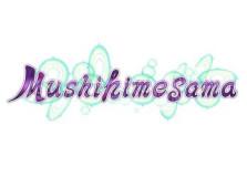 Mushihimesama