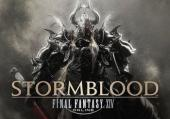 Final Fantasy XIV: Stormblood: Видеообзор