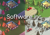 Software Inc.: +2 трейнер