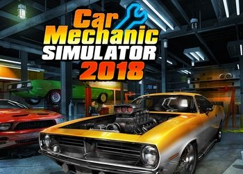 Car Mechanic Simulator 2018: +1 трейнер