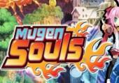 Mugen Souls: +7 трейнер