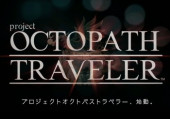 Project Octopath Traveler