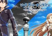 Sword Art Online: Hollow Realization: +16 трейнер