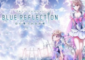 Blue Reflection: +3 трейнер