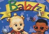 Babyz: Коды
