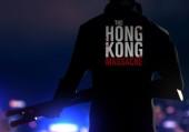 Hong Kong Massacre, The