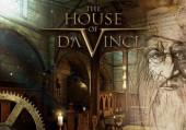 House of Da Vinci, The