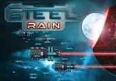 Steel Rain: +5 трейнер