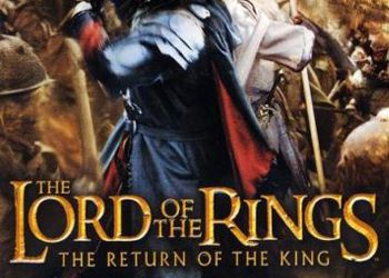 Lord of the Rings: Тhe Return of the King, The