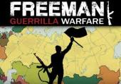 Freeman: Guerrilla Warfare: +11 трейнер