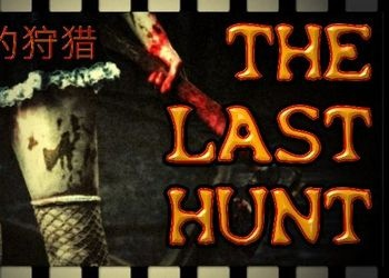LAST HUNT, THE