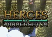 Heroes of Hammerwatch: +1 трейнер