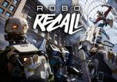 Robo Recall: +1 трейнер