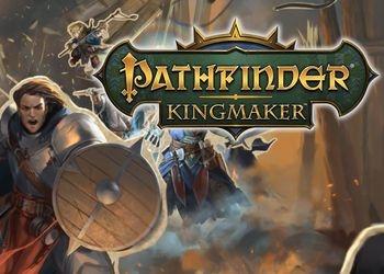 Pathfinder: Kingmaker: +8 трейнер