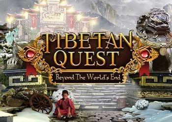 Tibetan Quest: Beyond the World's End
