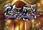 Persian Nights: Sands of Wonders: +3 трейнер
