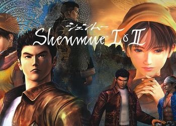 Shenmue 1 & 2