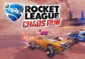Rocket League: Chaos Run: +6 трейнер