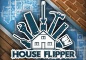 House Flipper: +2 трейнер
