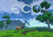 Eco: Коды