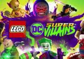 LEGO DC Super-Villains: Коды