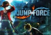 Jump Force: +18 трейнер