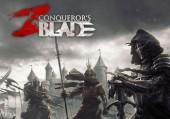 Conqueror's Blade: Видеопревью
