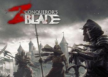 Conqueror's Blade. Выйду я в поле с толпой