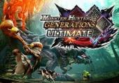 Monster Hunter Generations Ultimate: Обзор
