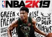 NBA 2K19: +12 трейнер