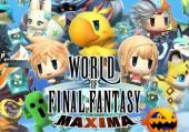 WORLD OF FINAL FANTASY: MAXIMA: +1 трейнер