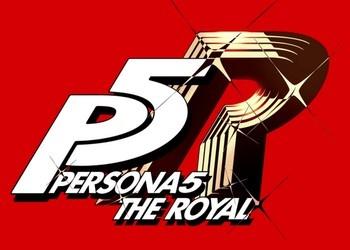 Persona 5 Royal: Обзор