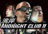 Midnight Club 2: Советы и тактика