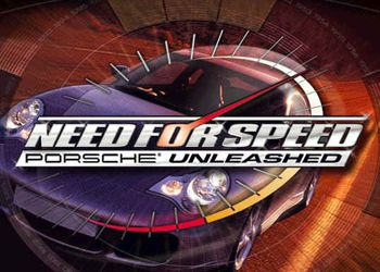 сохранение need for speed porsche 2000