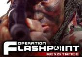 Operation Flashpoint: Resistance: +1 трейнер