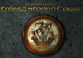 Baldur's Gate: Tales of the Sword Coast: Коды