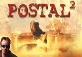 Postal 2: советы и тактика