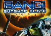 Bang! Gunship Elite: Коды