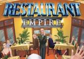 ресторанная империя 2 русификатор дома