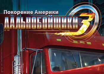 bryunetka-dalnoboyshiki-kak-otnosyatsya-k-prostitutkam-pornuha-onlayn-deshevie