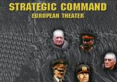 Вторая Мировая: Стратегия победы