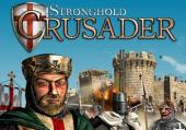 Stronghold: Crusader: Советы и тактика